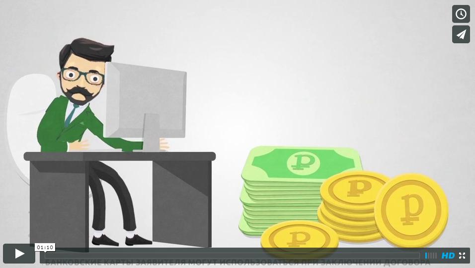 Как быстро избавиться от долгов